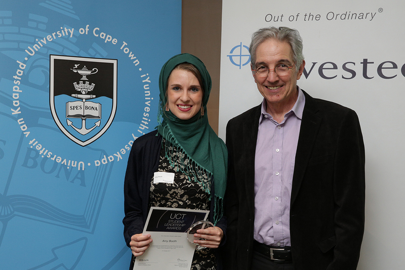 Amy Booth, who headed the UCT Surgical Society in 2017, won the top prize – the Vice-Chancellor's Student Leader Award, with Vice-Chancellor Dr Max Price.